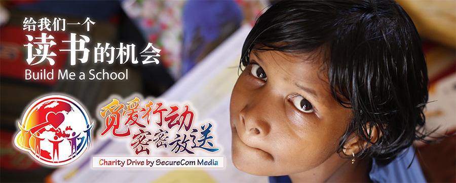 cambodia-charity-01